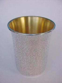 Song of Songs wine cup