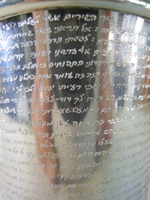 song of songs on cup